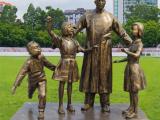 珠海厂家定制人物雕塑 民间小品铜雕人物雕像