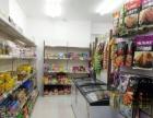 (个人)友好街同泽中学正对面百货超市出兑 位置好