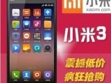 批发新款M2S安卓智能手机国产手机支持验证标准版M3红米三米手机