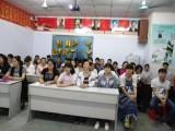 万江高步的平面设计培训学校里有到万江天骄职校