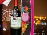 法国进口红葡萄酒 法国红酒低价进口葡萄酒礼盒装批发 干红葡萄酒