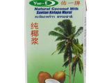 原装进口印尼佑一牌纯椰浆 进口椰浆 椰浆原浆