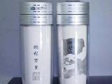 [正品]纯银保健杯/银杯子纯银/纯银杯子