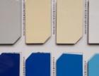 雅泰铝塑板,雅泰铝塑板厂家,中国品牌铝塑板