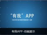 河南宣传片拍摄/企业宣传片拍摄中蒙太奇作用/慧创影业