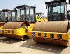 武汉二手20吨压路机出售咨询