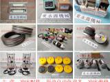 NCP25冲床模高指示器,机械过载泵维修-冲床刹车片等配件