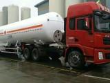九成新车液化气运输