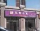西安雁塔区扬艺广告装饰部