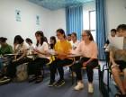优朗德语培训初中级班实力教学南宁德语学习到优朗外语 A1中级