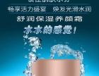 辰叶护肤品之一辰叶舒润养颜霜的成份,作用和使用方法