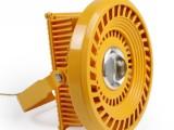供應LED防爆燈150w黃色外殼 車間倉房吊燈 煤礦照明燈