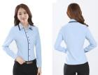 上海衬衫厂家 专业西服 衬衣 礼服 职业装 制服定制