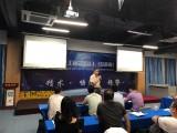香港亞洲商學院EMBA怎么報名