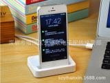 新款苹果iPhone5/5S座充 5c充电底座 DOCK充电器座