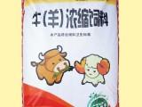 山东潍坊美亚饲料公司-反刍动物饲料专业制造商