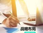 沈阳专业网店设计装修描述页设计产品拍照淘宝美工外包