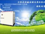 商业和工业用电电价再被降低,天津节能电供热系统服务升级