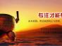 北京地区工商注册,代理记账
