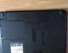 戴尔i3四核笔记本