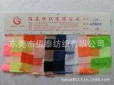 0101#间条网眼布玻璃丝2.5cm间条针织网眼布大条纹色织提花