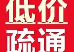 秦皇岛疏通下水道公司,专业疏通下水道,管道疏通,抽化粪池