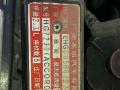 本田 雅阁 2001款 2.3 自动 VTiE豪华版