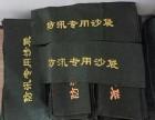 北京防汛设备