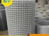 直销商 不锈钢轧花网 201材质 6目镀锌轧花网 斜纹编织网 零