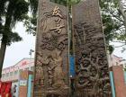 重庆广场雕塑制作公司,晋凯雕塑客户青睐