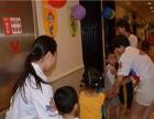 开个好的幼儿托管中心要办理什么加盟 家政服务