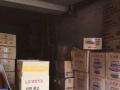 延吉青云贸易韩国日用化妆品批发零售