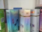 南阳纸盒厂专业做保健品盒子 安全套盒子 化妆品盒子等白卡纸盒