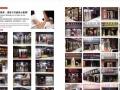 【汇时美门业】全国 招商广告/加盟费用/项目详情