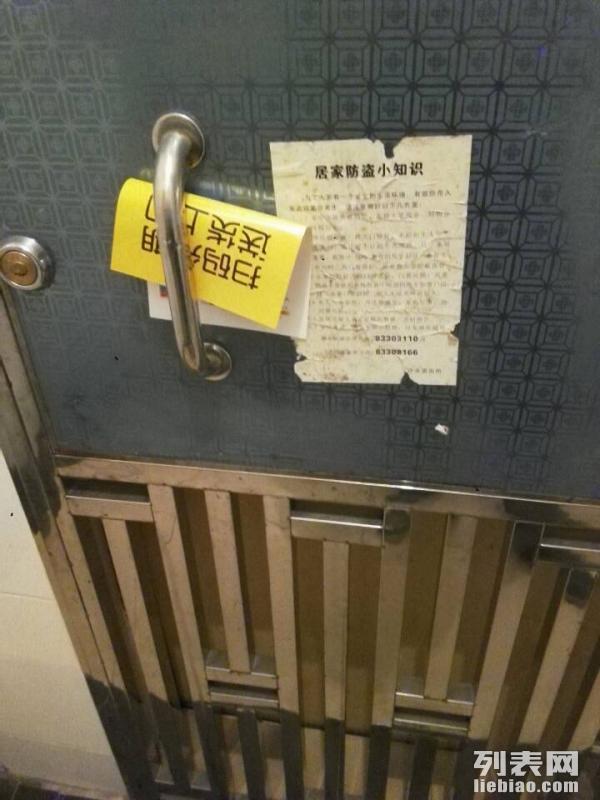 深圳派单公司,深圳专业派单