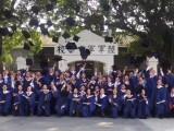 重慶在職MBA研修班,免聯考畢業雙證班就選香港亞洲商學院
