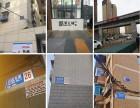 北京石景山区除甲醛公司哪家好专业 醛除了除甲醛公司