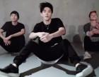 在重庆哪里学舞蹈可以包分配工作