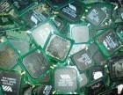 成都电子电器产品电子元件回收 库存物品电线电缆各二手废旧回收