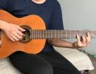 高中毕业学生假期教授吉他入门,另可对中小学生进行课外辅导