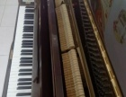 进口三益钢琴