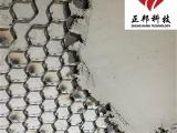 专业生产高温胶调耐磨陶瓷涂料 常温水调耐磨陶瓷涂料