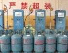 液化气优质得品质。得到你想要的效果