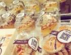 西点,烘焙,甜品,实体店经营式教学包教包会学会为止