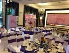 肇庆企业年会餐饮策划 中式围餐 楼盘业主答谢宴