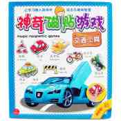 神奇磁贴游戏 交通工具 磁性益智玩具 儿童智力开发 正品3C 批发