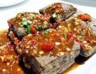 罗家臭豆腐加盟 连锁小吃品牌 投资金额 1-5万元