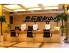 欢迎进入-!信阳海尔洗衣机-(各中心)%售后服务网站电话