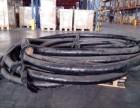 鞍山废旧电缆回收 铜线回收