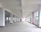 康桥工业园6000平仓库,100起租